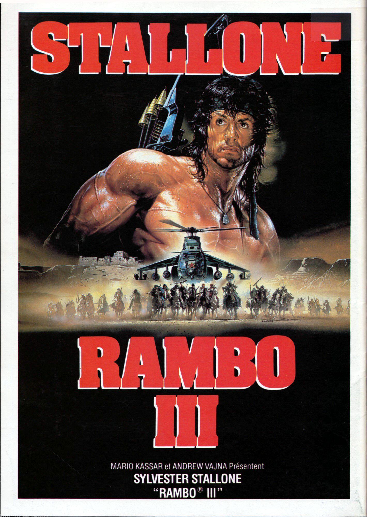 Rambo Iii 1988 Peter Macdonald