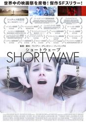 Picture of Shortwave 18 / 18