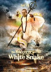 REVIEWS - THE SORCERER AND THE WHITE SNAKE Tony Ching Siu-Tung